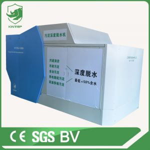 Low investment no clogging sludge dewatering machine